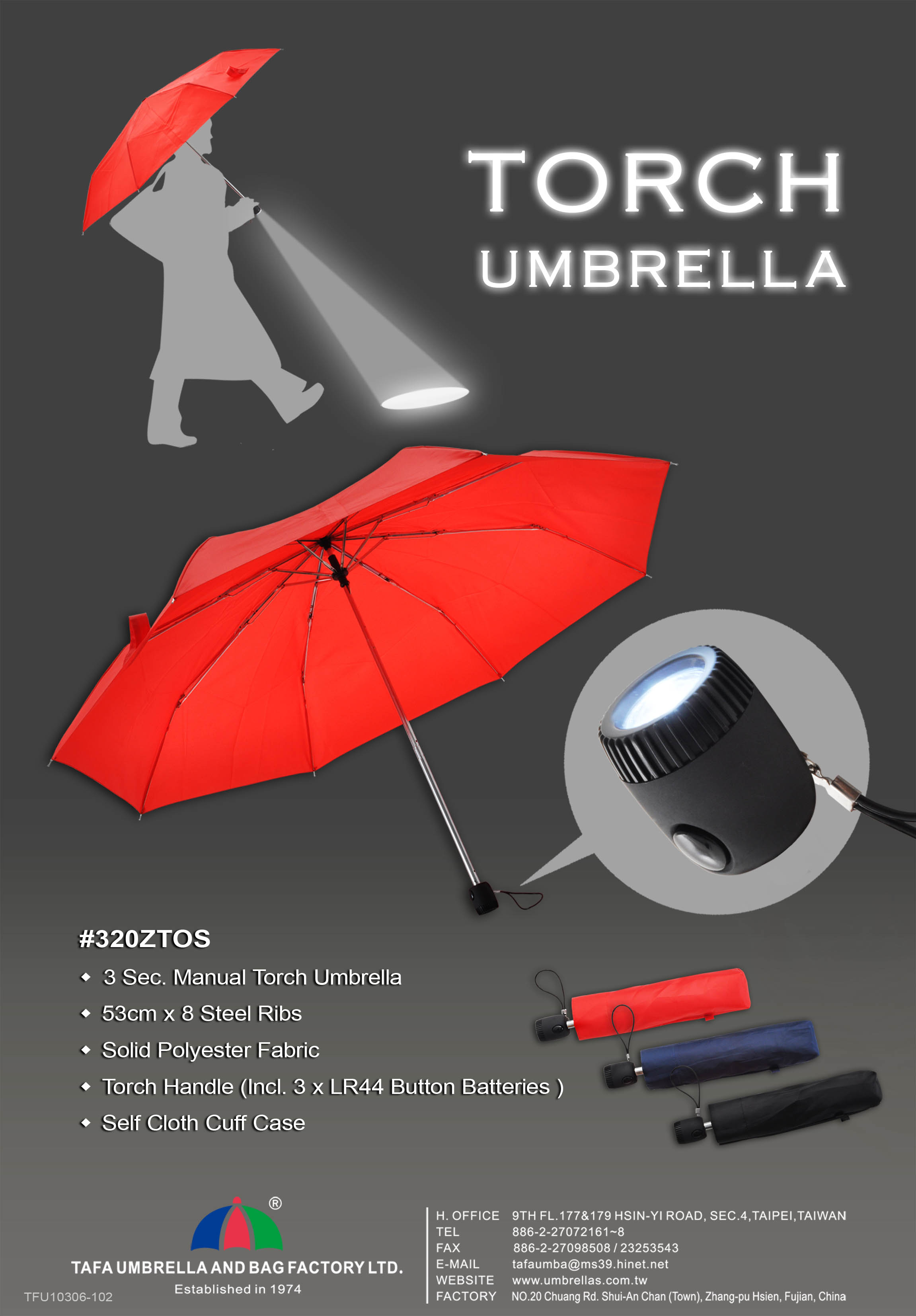 Torch Umbrella