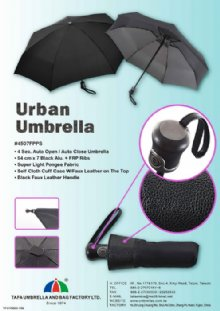 Urban Umbrella